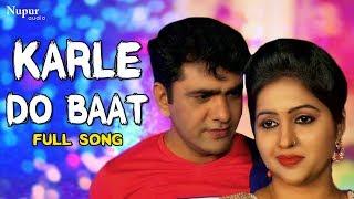 Karle Do Baat Uttar Kumar, Kavita Joshi | Haryanvi Songs 2019 | Dhakad Chhora