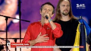 Вакарчук хоче провести демократичний концерт з дешевими квитками