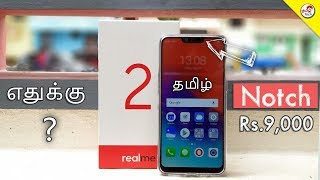 Realme 2 Unboxing & First Impression – Benchmark – Camera Samples | Tamil Tech