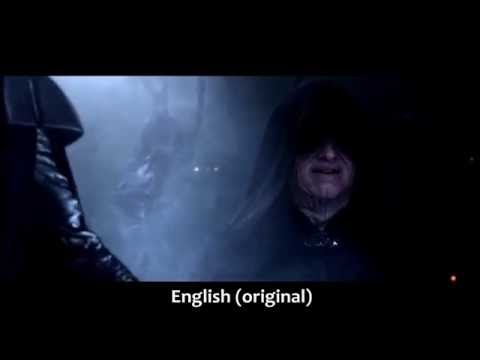 Darth Vader's
