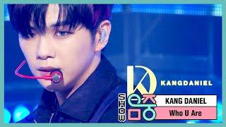 [쇼! 음악중심] 강다니엘 -깨워 (KANG DANIEL -Who U Are) 20200815