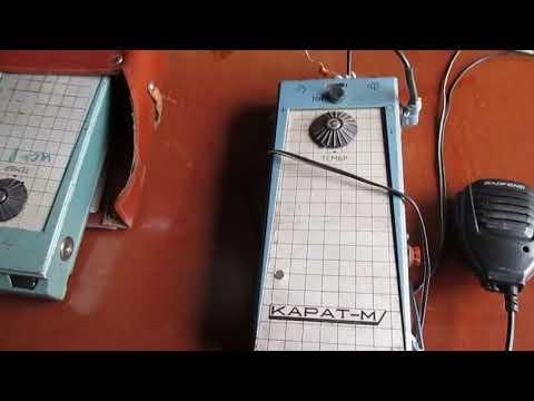 Вторая жизнь Радиостанции карат-м