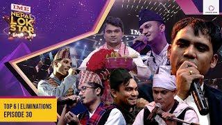 Nepal Lok Star | Contestants' Choice | Season 1 | Top 6 | Eliminations