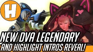 Overwatch - NEW Cat Dva Skin and Highlight Intro Reveals Cosmetic Compilation  Hammeh