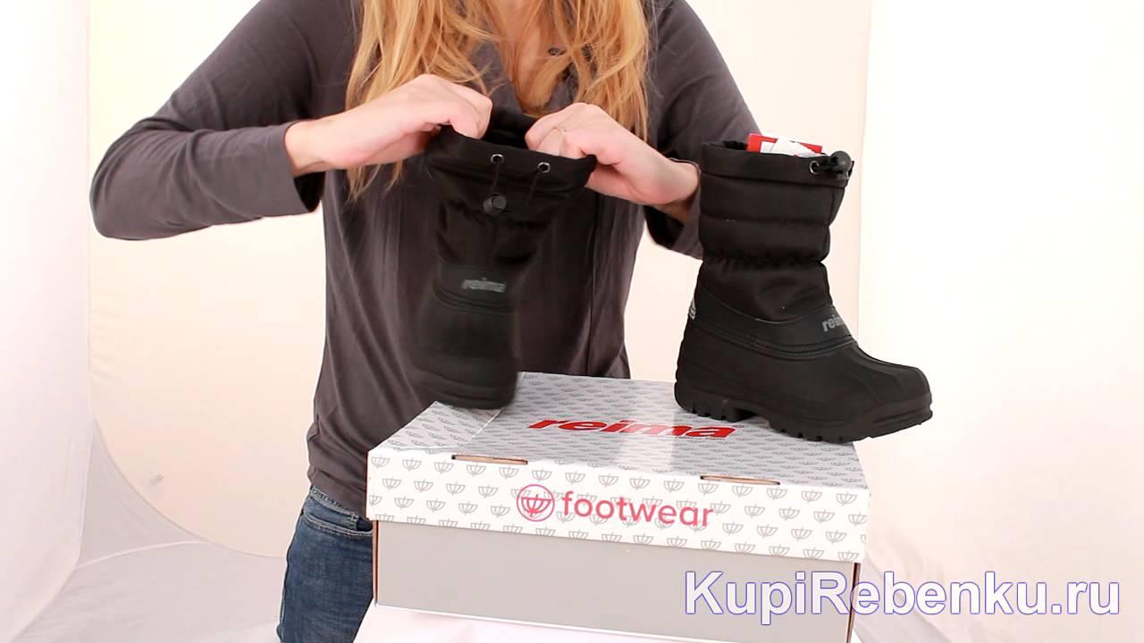 Reima, Ботинки Denny, арт 569290 - YouTube