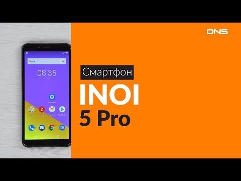 Распаковка смартфона INOI 5 Pro / Unboxing INOI 5 Pro