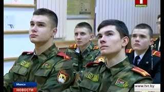 На военно-техническом факультете БНТУ провели для абитуриентов День курсанта