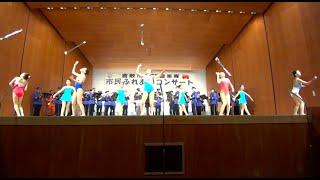 第15回市民ふれあいコンサートin児島文化センター 倉敷市消防音楽隊(指...