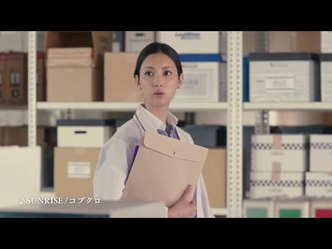 大泉洋 アサヒもぎたて CM スチル画像。CM動画を再生できます。
