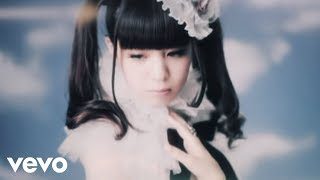 Repeat youtube video Luna Haruna - Overfly