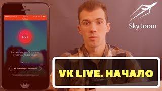 Ответы на  ежедневные астрологические  вопросы  на  прямых трансляциях ВКонтакте