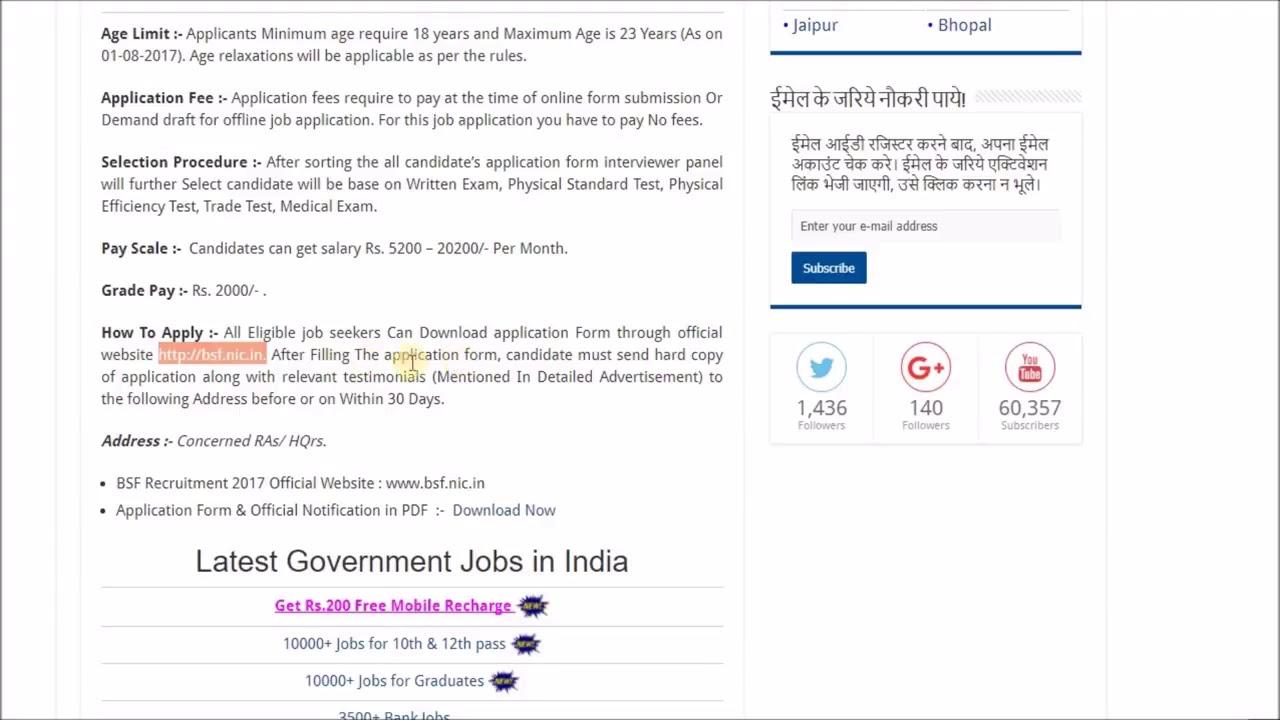Bsf jobs 1074 posts government jobs 2017 10th pass iti pass bsf jobs 1074 posts government jobs 2017 10th pass iti pass apply now sarkari result falaconquin