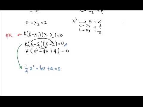 Pembahasan Soal Snmptn Tertulis 2011 Sbmptn No 2 Youtube