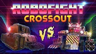 Crossout Robofight: ПРОТОТАНК vs ТУРБОКУЛАК