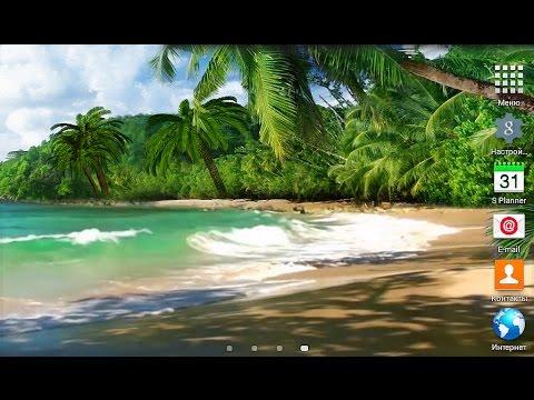 Живые обои для ОС Андроид, тропическое наслаждение. Пальмы, голубое небо, тропический океан!!!