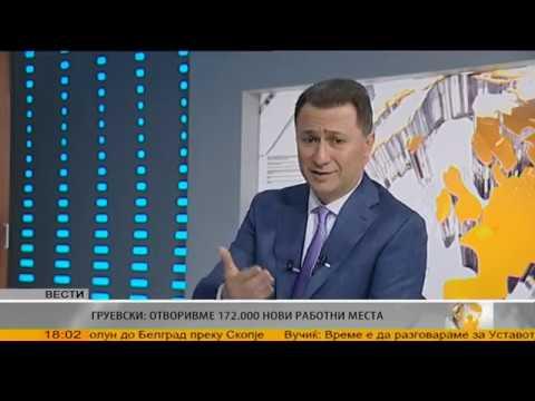 Интервју со Никола Груевски 02.6.2017
