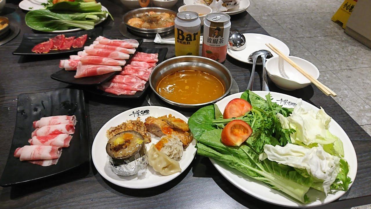 【吃貨訪訪吃什麼】千葉火鍋吃到飽淡水禮萊廣場 - YouTube