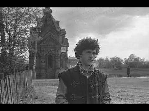 Время и люди 80-х СССР село ХОлуй 1-часть