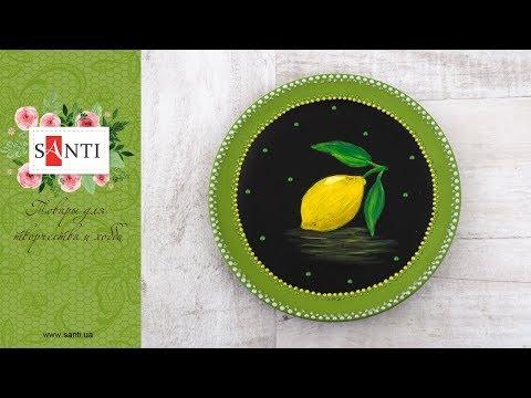 Мастер-класс декоративной росписи тарелки