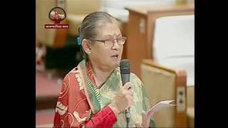 Nepal Parliament Live - 16th August, 2017 | व्यवस्थापिका संसद बैठक ३२ साउन, २०७४