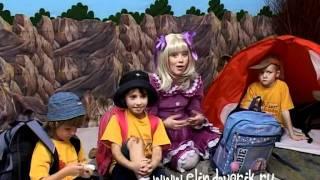 детский клип