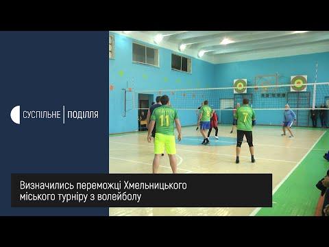 UA: ПОДІЛЛЯ: Команда  ліцею №17 перемогла у турнірі з волейболу серед працівників Департаменту освіти і науки.
