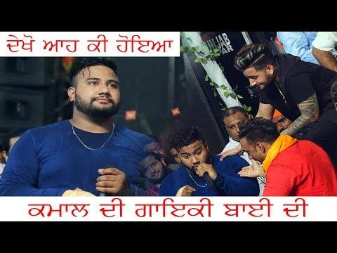 Master Saleem Khan Saab Sardool Sikander Sun Ke Heiran Reh Gai - Live Mela Maiya Bhagwan JI