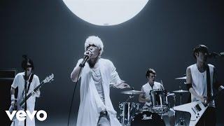 Download Mp3 Spyair - Sakuramitsutsuki