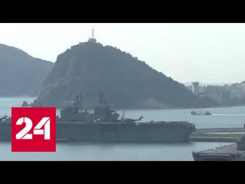 Южная Корея и США демонстрируют КНДР военную мощь