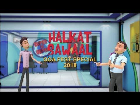 Halkat Sawaal   Goafest Special   TV