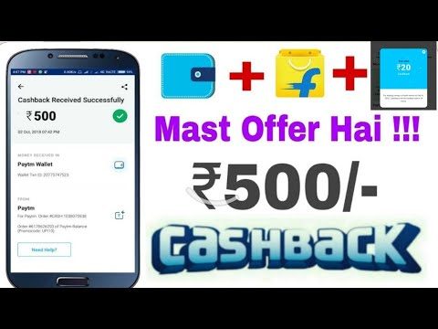PayTM New ₹500 Cashback promo code, Flipkart flat ₹30 recharge Discount, Amazon ₹200 Add money Offer