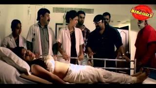 Dracula 2013 Malayalam Movie Romantic Scene | Sudheer Romantic Scene