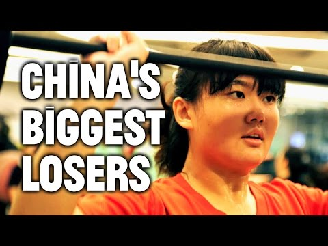 The Rise Of China's Fat Camps