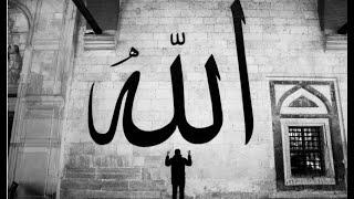 تأملات قرآنية: أجمل اسم في الكون