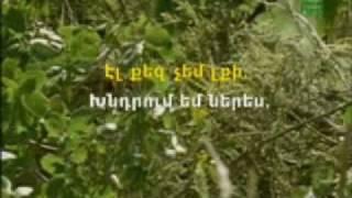 Armenian KARAOKE Es Tun Em Galis