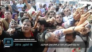 مصر العربية | عربات وزارة التموين تضخ كميات من السكر بميدان السيدة زينب