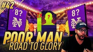WE PACK 2 PATH TO GLORY PLAYERS!!! HUGE PACK OPENING!!! - Poor Man RTG #42 - FIFA 18