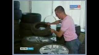 Судебный прецедент за б/у шины(, 2012-07-25T05:47:44.000Z)