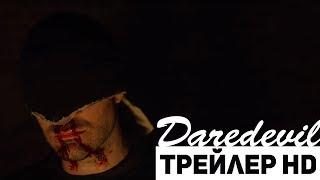 СОРВИГОЛОВА 3 сезон - Трейлер (2018)