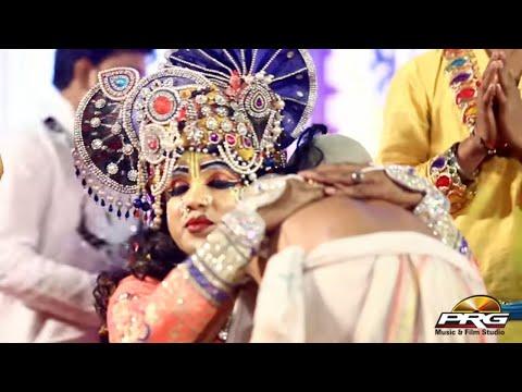 Krishna Sudama | Manoj Riya Party Delhi | मनोज रिया एण्ड पार्टी  PRG MUSIC