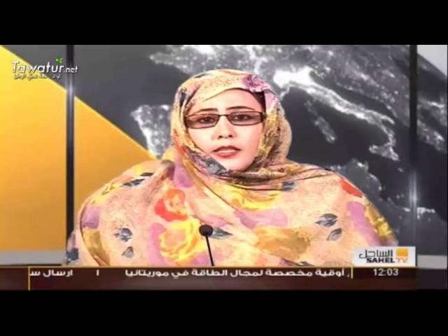 موجز المنتصف ـ 19-09-2015 - نزيهة بنت الخرشي