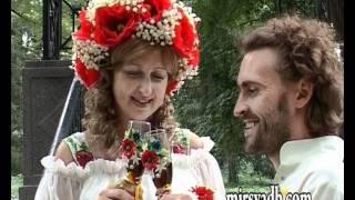 Справжнє українське весілля