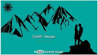 💕Kurukku Siruthavale💞||what's app status|adi un pola sivappu ila songs|Tamil love what's status
