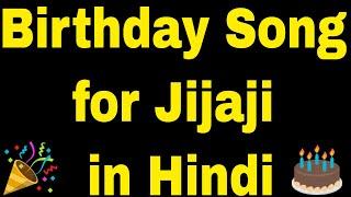Birthday Song for Jijaji - Happy Birthday Song for Jijaji