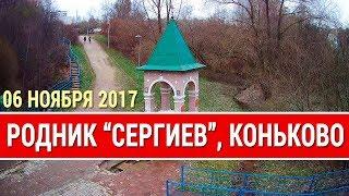 видео Лес от Ясенево до Коньково