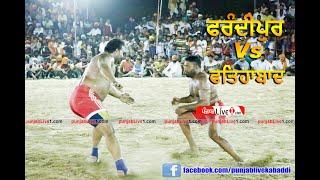 Frandipur Vs Fatheabadh Kabaddi Match At Gharyala 2019