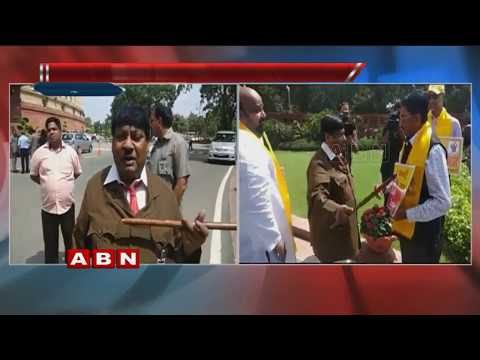 MP Siva Prasad Protest At Parliament In Hitler Getup | TDP MP's Continues Protest Outside Parliament