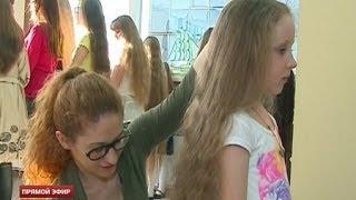 Обладательницу самой красивой косы выберут в Екатеринбурге