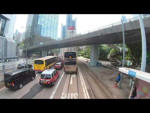[4K] Wanchai to Sheung Wan by tram (Hello hongkong)