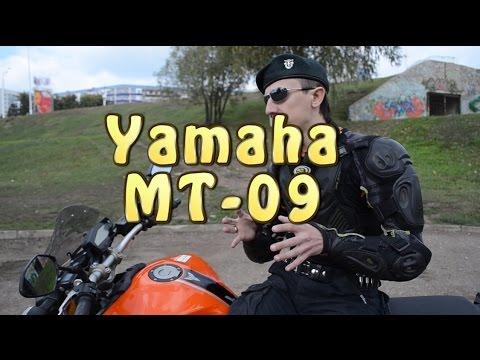 [#!]   Yamaha MT-09.   .